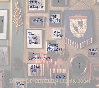19992004.jpg